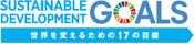 国連SDGs